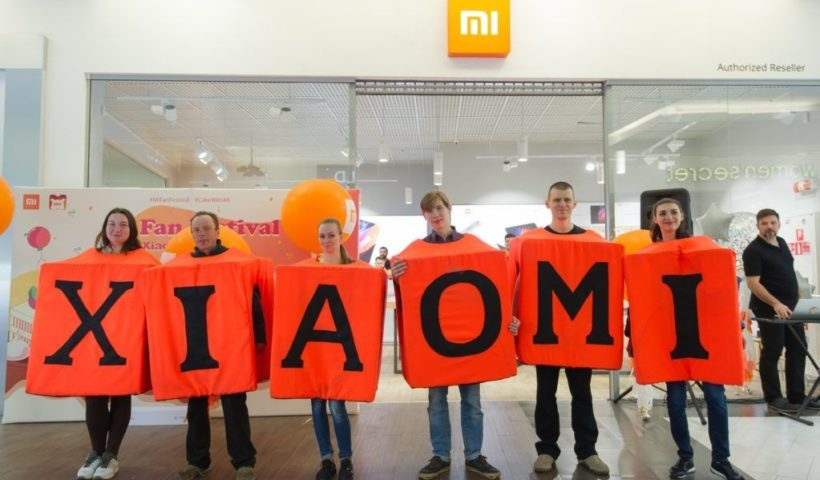 Xiaomi to Invest $ 7 Billion in 5G, AI & IoT Over Next 5 Years
